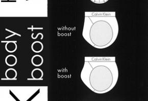 calvin klein body boost 290x198 Le top 3 des sous vêtements homme qui donnent un effet gros paquet