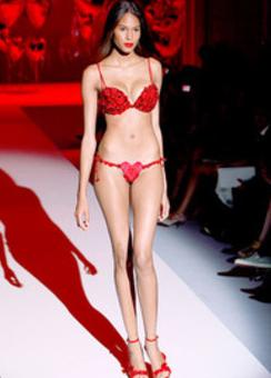 lingerie zahia 10
